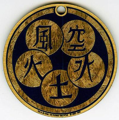 Os Cinco Elementos: ka (fogo), kaze (vento), chi (terra), gai (vazio) e mizu (água).