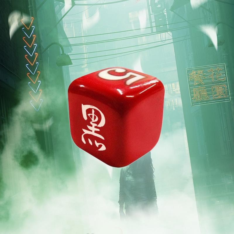 Kuro Dado-Vermelho2-1